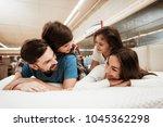 little children lie on the... | Shutterstock . vector #1045362298