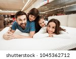 little children lie on the... | Shutterstock . vector #1045362712