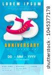 25 years anniversary invitation ... | Shutterstock .eps vector #1045377178