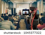closeup video recording the... | Shutterstock . vector #1045377322