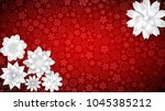 background of various small... | Shutterstock .eps vector #1045385212