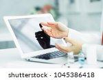 doctor working in hospital... | Shutterstock . vector #1045386418