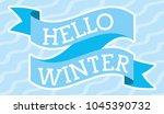 seasonal weather winter | Shutterstock .eps vector #1045390732