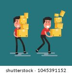 man carrying large stack of... | Shutterstock .eps vector #1045391152