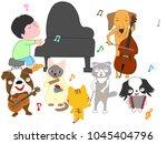 dog and cat concert. children... | Shutterstock .eps vector #1045404796