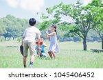 japanese elementary school... | Shutterstock . vector #1045406452