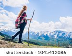 sochi mountains and girl | Shutterstock . vector #1045412086