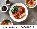 roasted duck on table   asian... | Shutterstock . vector #1045418812