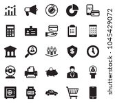 solid black vector icon set  ... | Shutterstock .eps vector #1045429072
