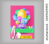 limited time card easter sale.... | Shutterstock .eps vector #1045429492