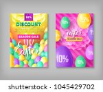 easter banner set. two flayers... | Shutterstock .eps vector #1045429702