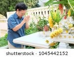 asian senior woman pray spirit... | Shutterstock . vector #1045442152
