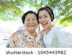 selfie senior woman with... | Shutterstock . vector #1045443982