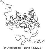 athletes on a catamaran.... | Shutterstock .eps vector #1045453228