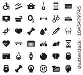 flat vector icon set   barbell... | Shutterstock .eps vector #1045479745