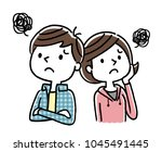 boys and girls  anxiety  worry | Shutterstock .eps vector #1045491445