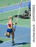 barcelona   july 28  cathrine... | Shutterstock . vector #104550002