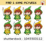 cute little witch girl with a... | Shutterstock .eps vector #1045503112