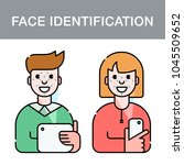 face identification concept.... | Shutterstock .eps vector #1045509652