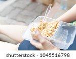 close up hand of asian woman... | Shutterstock . vector #1045516798