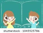 cute cartoon students take... | Shutterstock .eps vector #1045525786
