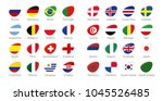 modern ellipse icon symbols of... | Shutterstock .eps vector #1045526485