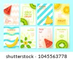 set of fruit menu flyer design... | Shutterstock .eps vector #1045563778