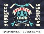 bicycle vintage logo creator...   Shutterstock .eps vector #1045568746