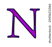 Shiny Purple Glass Letter N ...