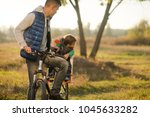 concept of father's day. loving ... | Shutterstock . vector #1045633282