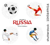 soccer player on gray official... | Shutterstock .eps vector #1045649416