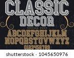vintage font alphabet vector... | Shutterstock .eps vector #1045650976