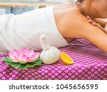 beautiful girl relax spa and... | Shutterstock . vector #1045656595