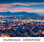 colorful evening view of athens ... | Shutterstock . vector #1045691032