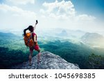 young woman with backpacker... | Shutterstock . vector #1045698385