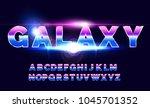 80's retro alphabet font. sci...   Shutterstock .eps vector #1045701352