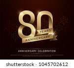 80th years anniversary... | Shutterstock .eps vector #1045702612