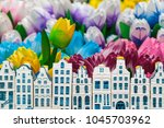 Colorful Wooden Tulips With...