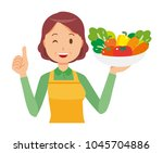 a middle aged housewife wearing ...   Shutterstock .eps vector #1045704886