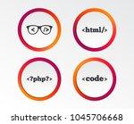 programmer coder glasses icon.... | Shutterstock .eps vector #1045706668