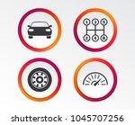 transport icons. car tachometer ...   Shutterstock .eps vector #1045707256
