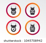 baby on board icons. infant...   Shutterstock .eps vector #1045708942
