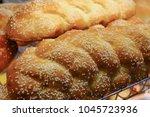freshly baked bread in a shop... | Shutterstock . vector #1045723936