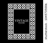vintage white border frame with ... | Shutterstock .eps vector #1045735006