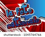 vector illustrated banner ... | Shutterstock .eps vector #1045764766