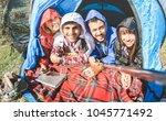 best friends couples taking... | Shutterstock . vector #1045771492