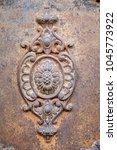 iron embossed pattern | Shutterstock . vector #1045773922