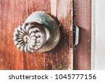 old wooden doors are old...   Shutterstock . vector #1045777156