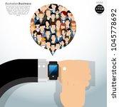 vector flat  hand of... | Shutterstock .eps vector #1045778692