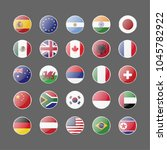 world flags vector illustrator | Shutterstock .eps vector #1045782922